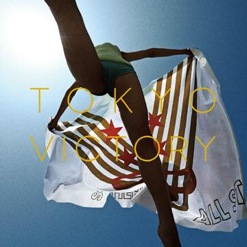 シングル「東京VICTORY」【アナログ盤】