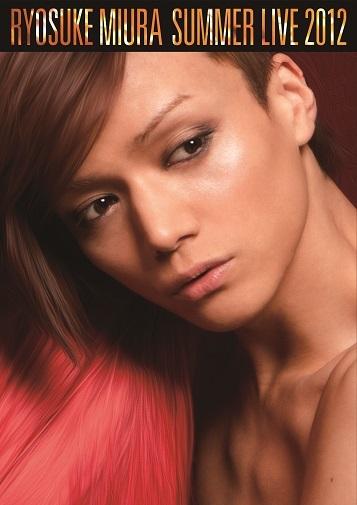 三浦涼介のミュージックビデオ『trust me』が公開