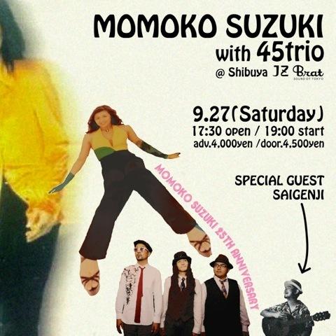 『MOMOKO SUZUKI 25th Anniversary Live』フライヤー