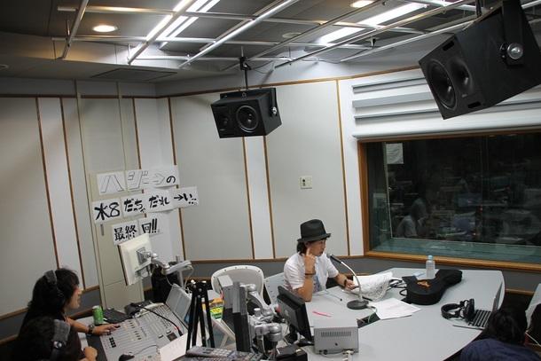 FM局Date fm レギュラー番組『ハジ→の水8だっちゃだれ→い♪♪。』最終回