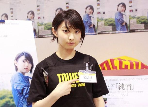 家入レオがTOWER RECORDS新宿店と渋谷店、SHIBUYA TSUTAYAの3店舗でそれぞれ1日店長を務めた