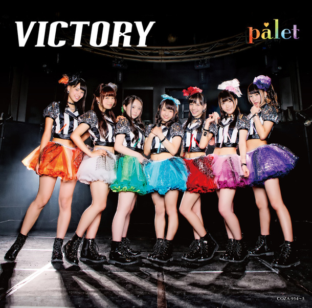 シングル「VICTORY」【Type-A】(CD+DVD)
