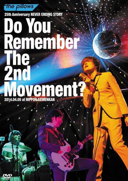 DVD & Blu-ray『Do You Remember the 2nd Movement?』