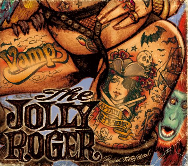 シングル「GET AWAY / THE JOLLY ROGER」【初回限定盤B】