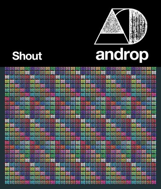 シングル「Shout」