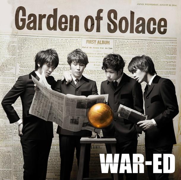 アルバム『Garden of Solace』