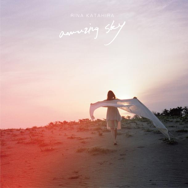 アルバム『amazing sky』【初回限定盤】(CD+DVD)