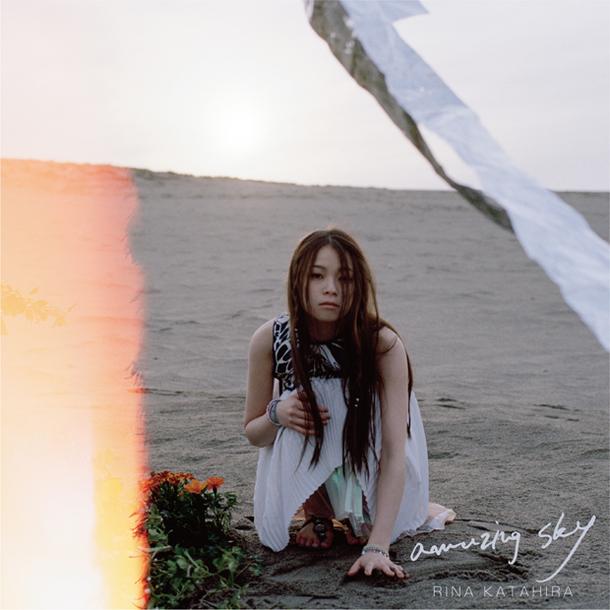 アルバム『amazing sky』【通常盤】