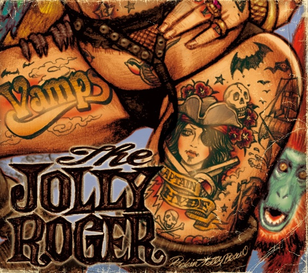シングル「GET AWAY / THE JOLLY ROGER」【初回盤B】