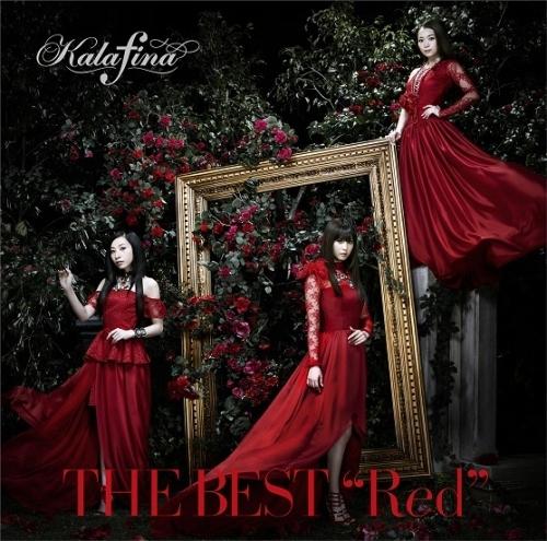 """Kalafina Best album『THE BEST """"Red""""』通常盤ジャケット画像"""