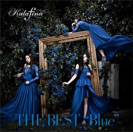 """Kalafina Best album『THE BEST """"Blue""""』通常盤ジャケット画像"""