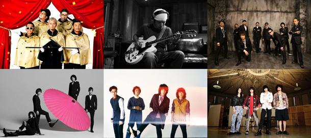 CDデビュー5周年記念コラボレーション・アルバム 5.5th ALBUM『VXV』参加アーティスト