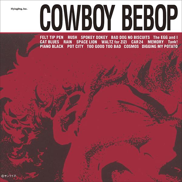 『COWBOY BEBOP』/シートベルツ(1998.05.21 CD リリース)