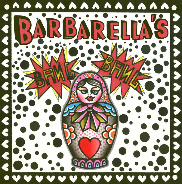 アルバム『BARBARELLA'S BANG BANG』