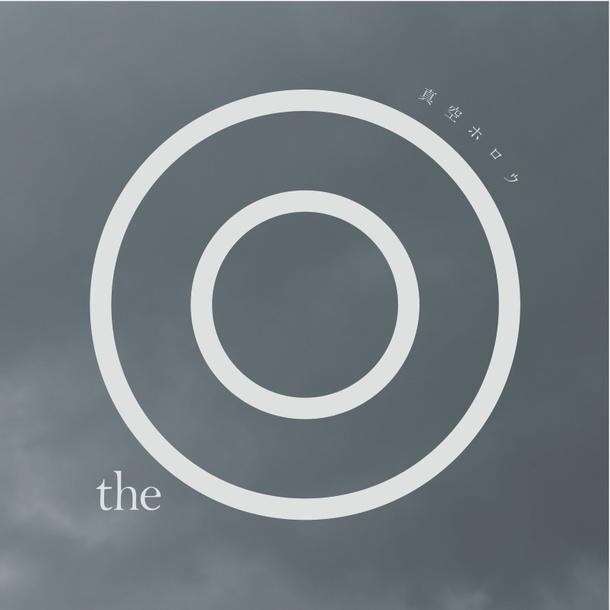 会場限定CD『the◎』