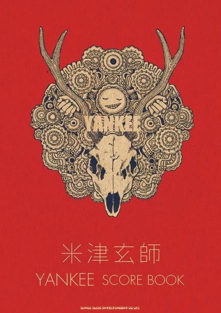 『米津玄師 「YANKEE」SCORE BOOK』