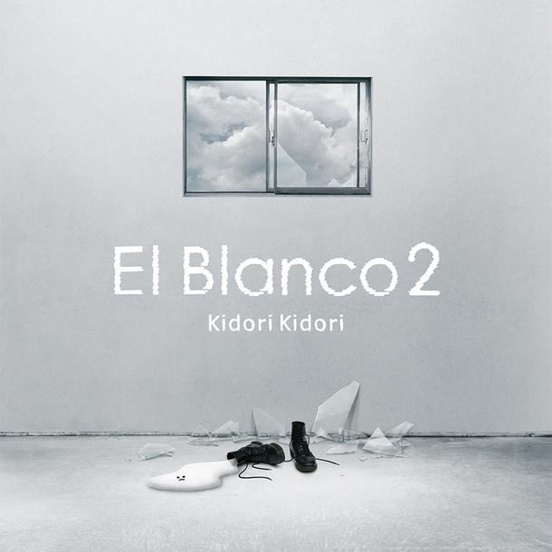 ミニアルバム『El Blanco 2』