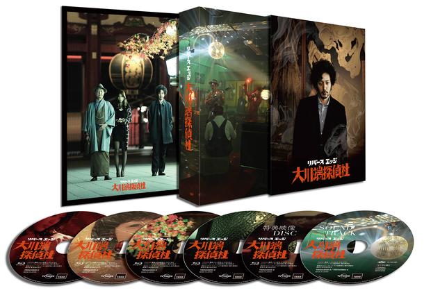 Blu-ray&DVD 「リバースエッジ 大川端探偵社」