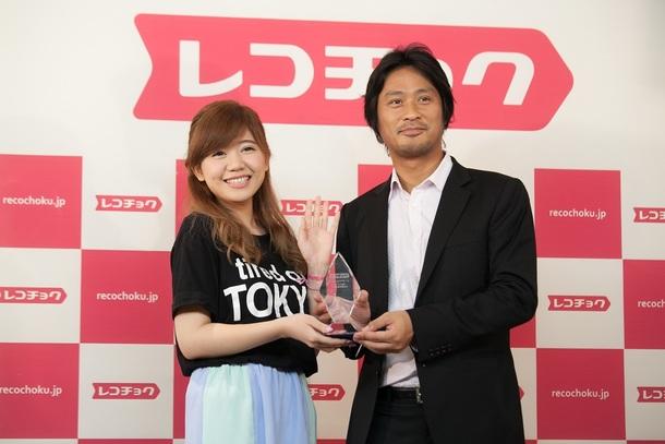 「レコチョク上半期ランキング2014」授賞式
