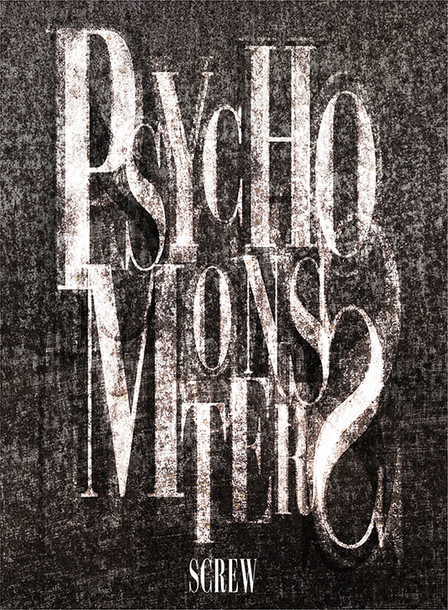 アルバム『PSYCHO MONSTERS』 【初回限定盤B】