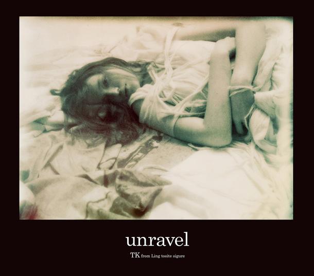 シングル「unravel」 【初回生産限定盤】