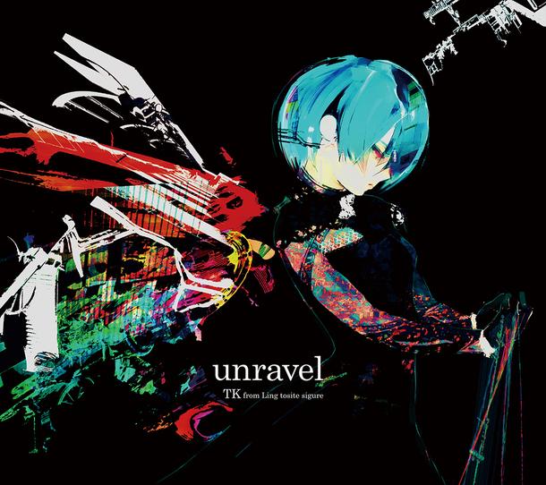 シングル「unravel」 【期間限定盤】