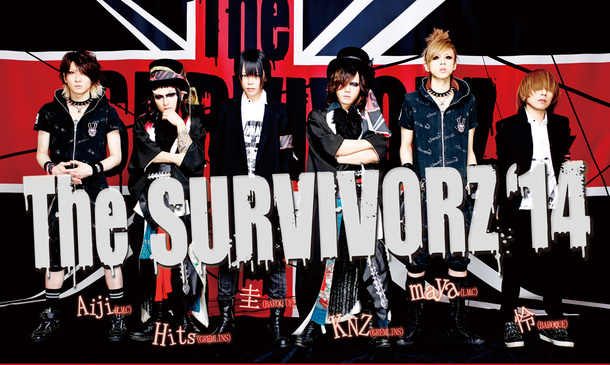『The SURVIVORZ '14』