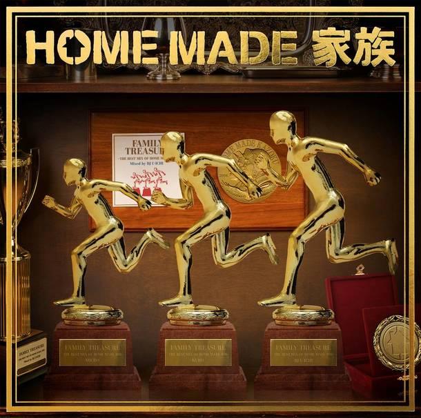 アルバム『FAMILY TREASURE ~THE BEST MIX OF HOME MADE 家族~ Mixed by DJ U-ICHI』 【初回盤】
