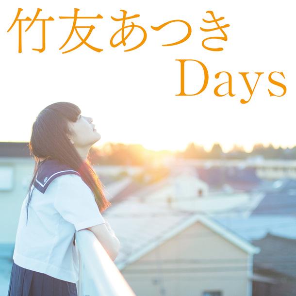 配信シングル「Days」