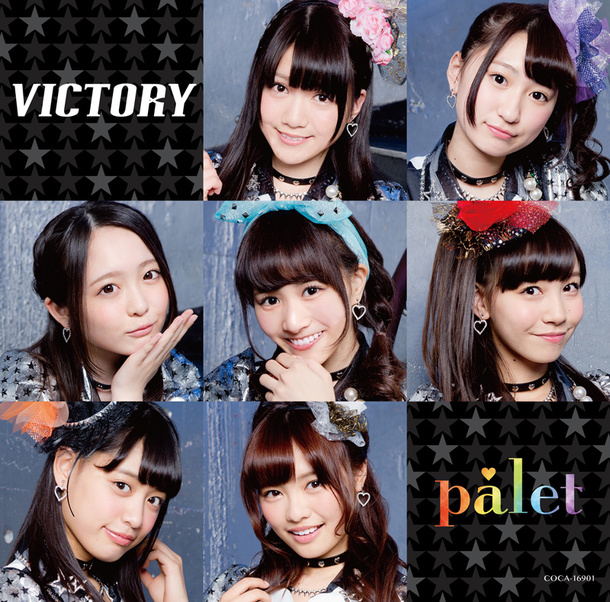 シングル「VICTORY」 【Type-B】