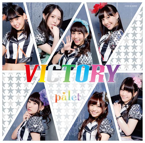 シングル「VICTORY」 【Type-C】