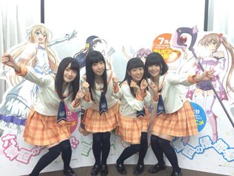 デビュー曲を披露したハート▽インベーダー (左から 長縄まりあ、田澤茉純、鈴木絵理、大森日雅)