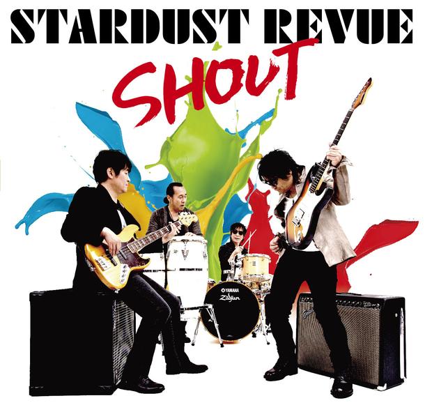 アルバム『SHOUT』
