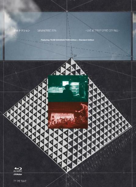 Blu-ray 「SAKANATRIBE 2014 -LIVE at TOKYO DOME CITY HALL- Featuring TEAM SAKANACTION Edition + Standard Edition」