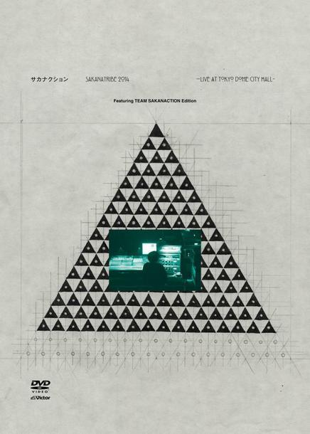 DVD 「SAKANATRIBE 2014 -LIVE at TOKYO DOME CITY HALL- Standard Edition」