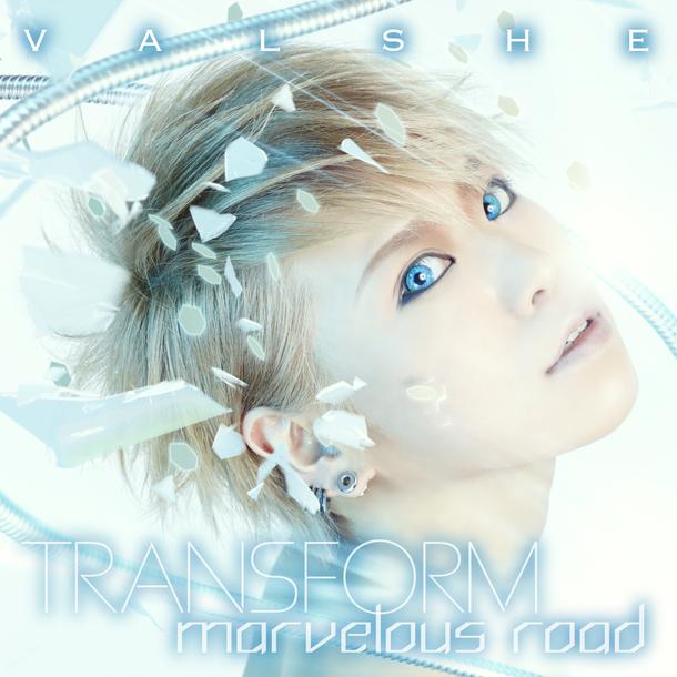 シングル「TRANSFORM / marvelous road」 【通常盤】