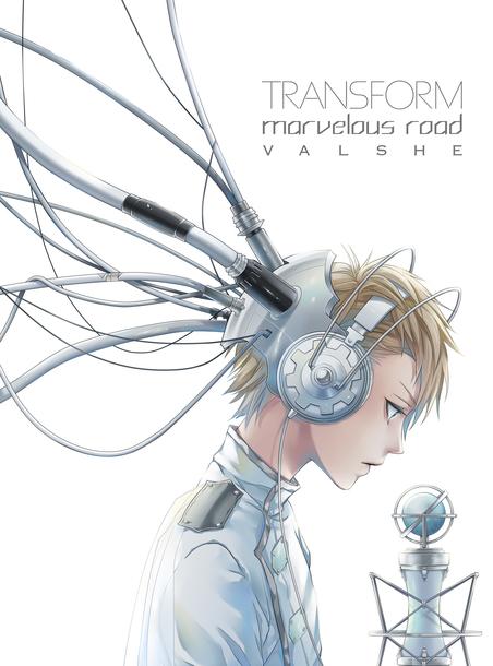シングル「TRANSFORM / marvelous road」 【Musing盤】