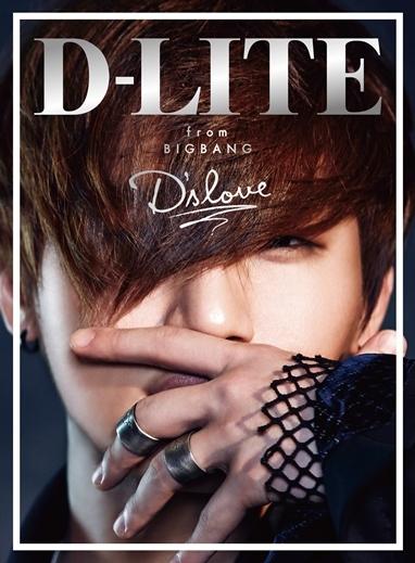 アルバム『D'slove』 【CD+DVD】