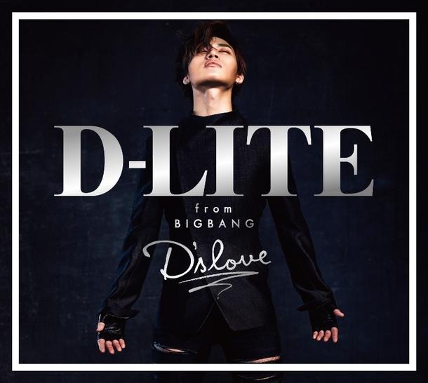 アルバム『D'slove』 【CD】
