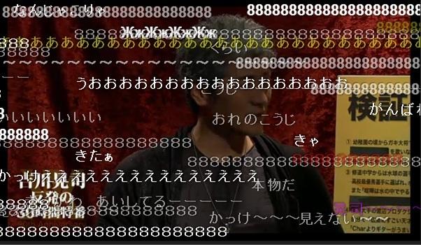 吉川晃司、30周年記念ニコ生特番に登場!