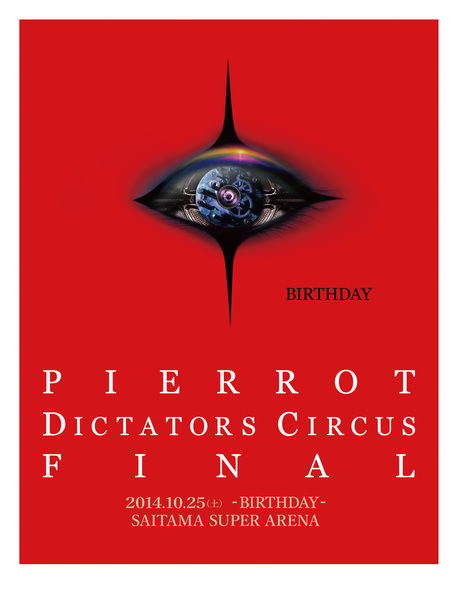 『DICTATORS CIRCUS FINAL - BIRTHDAY –』フライヤー