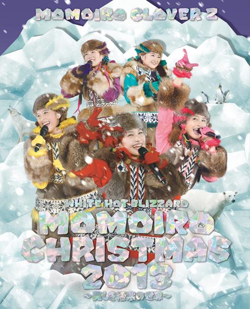 Bru-ray 『WHITE HOT BLIZZARD MOMOIRO CHRISTMAS 2013 ~美しき極寒の世界~』