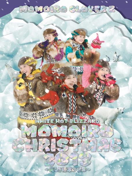DVD 『WHITE HOT BLIZZARD MOMOIRO CHRISTMAS 2013 ~美しき極寒の世界~』