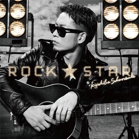 シングル「ROCK★STAR」