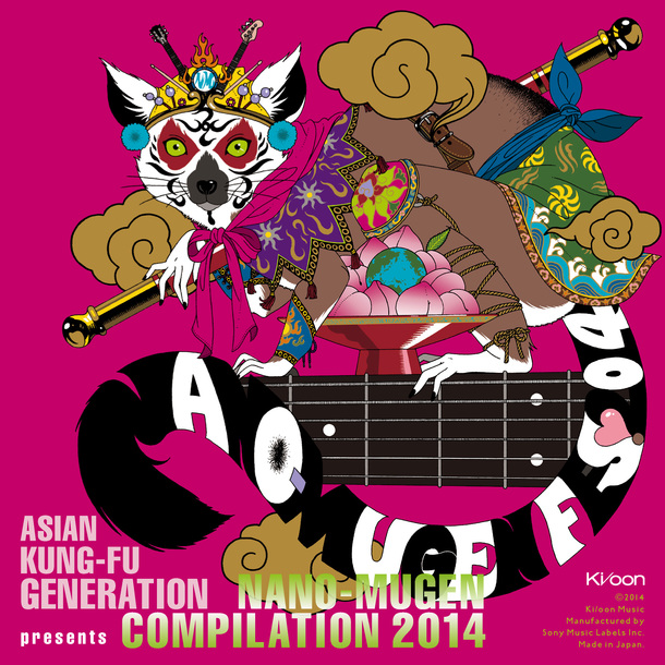 アルバム『ASIAN KUNG-FU GENERATION presents NANO-MUGEN COMPILATION 2014』