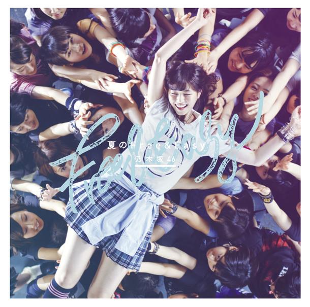 シングル「夏のFree&Easy」  【初回仕様限定盤 Type-A】