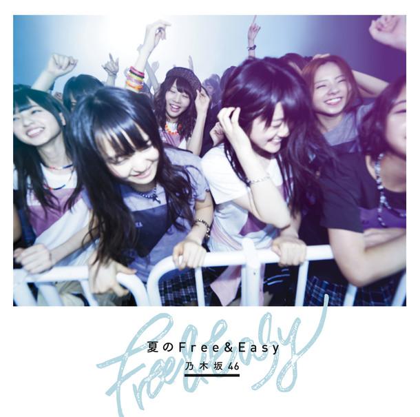 シングル「夏のFree&Easy」  【初回仕様限定盤 Type-C】