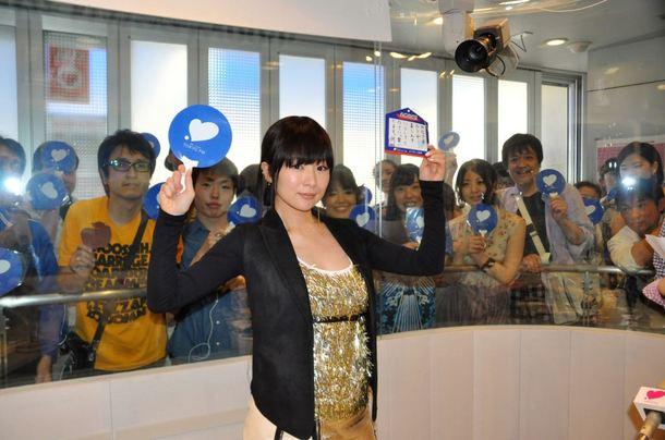 椎名林檎が6月14日(土)、TOKYO FM渋谷スペイン坂スタジオから公開生放送の番組に出演