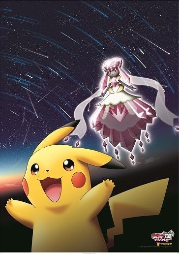 「メガディアンシー&ピカチュウ」B2オリジナルポスター