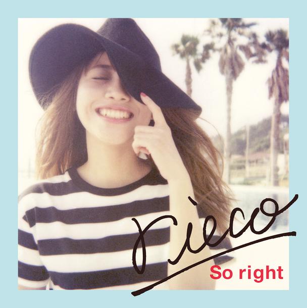 アルバム『So right』